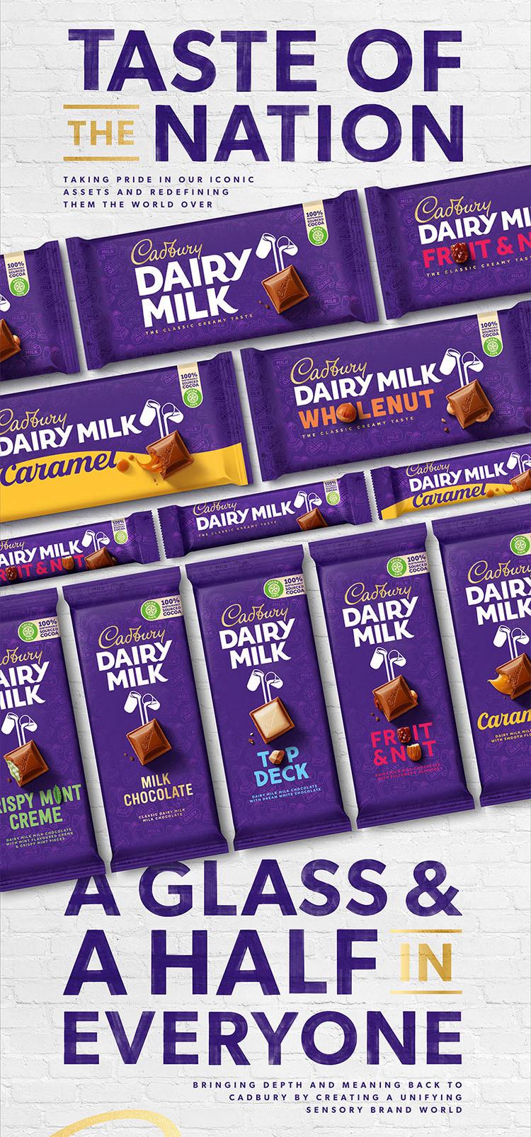 朱古力品牌 Cadbury(吉百利)品牌設計更新