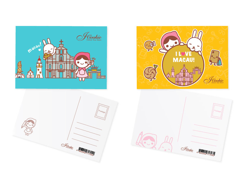 ICookie Mascot Design & Packaging 7