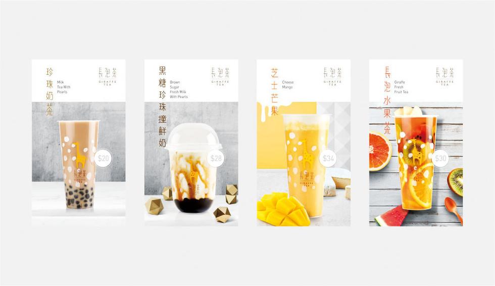 Giraffe Tea Branding 5