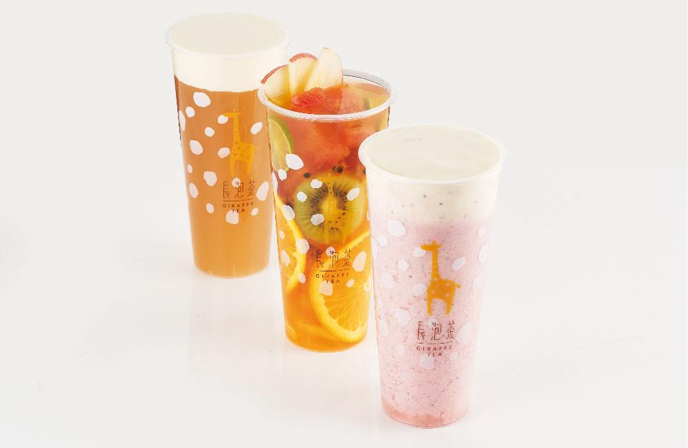 Giraffe Tea Branding 4
