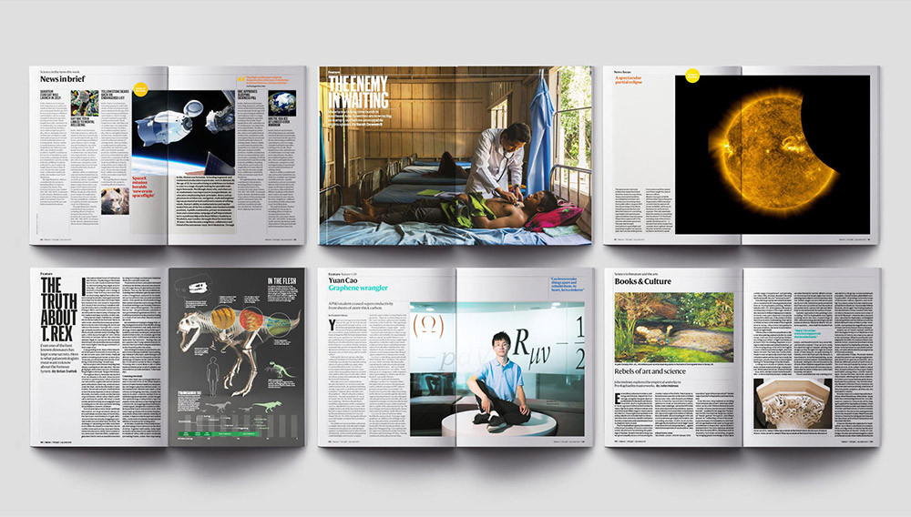 學術雜誌設計