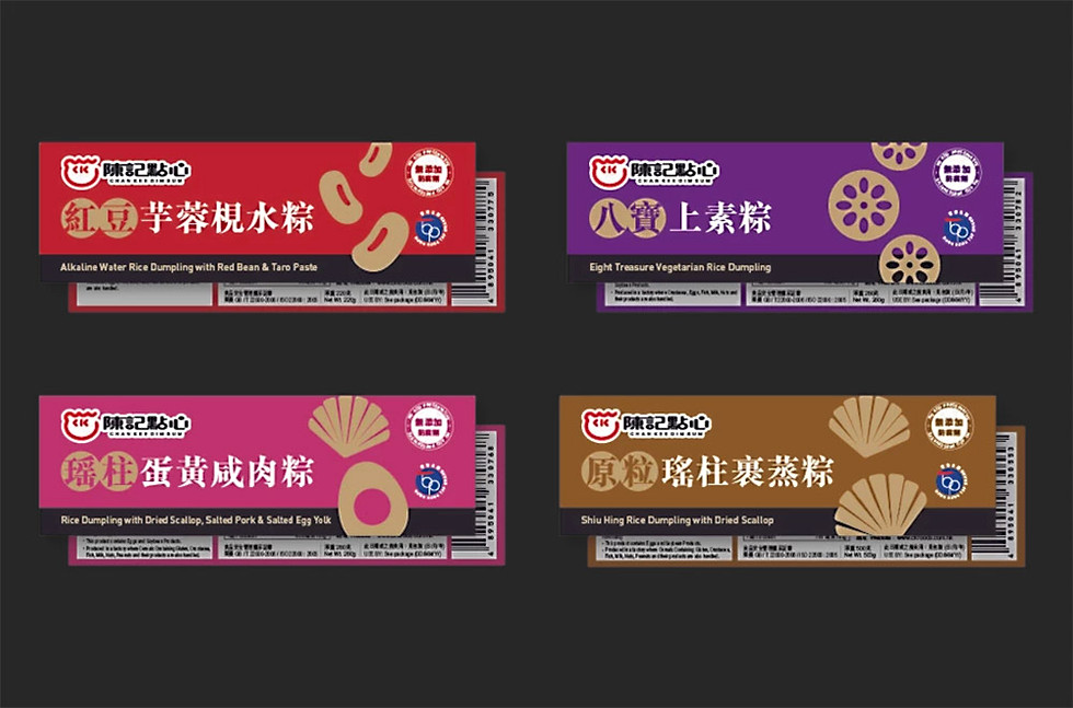 Rice Dumpling Packaging Redesign 3