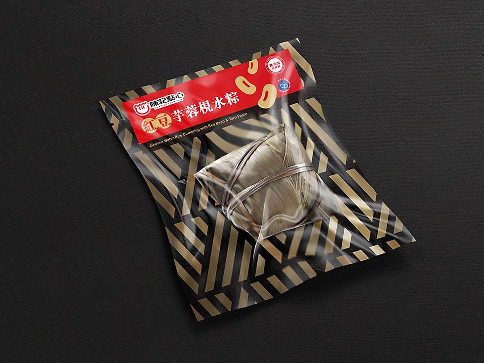 Rice Dumpling Packaging Redesign 2