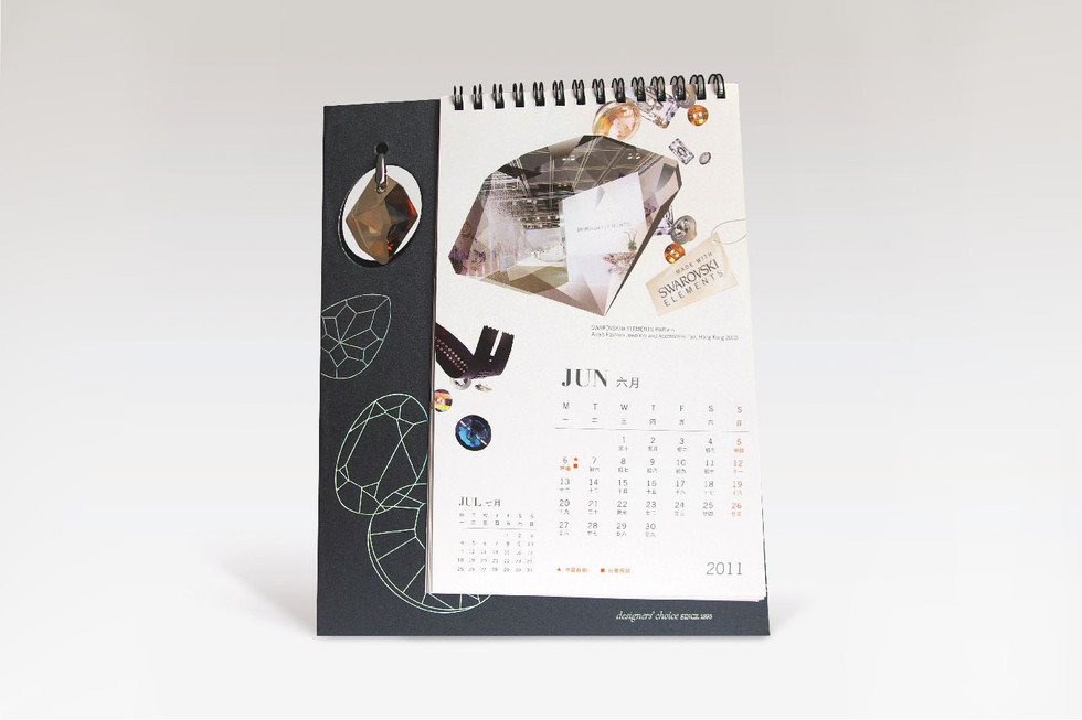 Swarovski Calendar 3