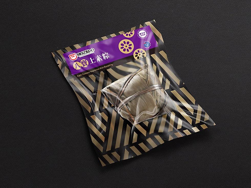 Rice Dumpling Packaging Redesign 1