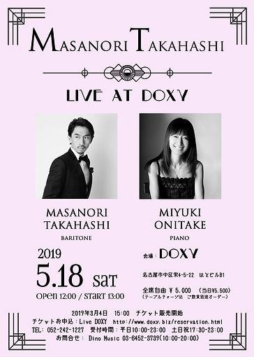 Live at DOXY20190518-fixed.jpg