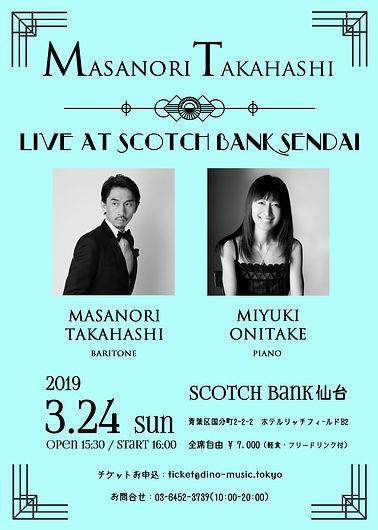 Live at SCOTCH BANK 20190324-fixed.jpg
