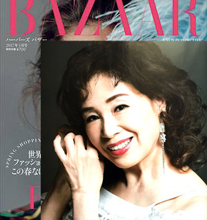 Harper's Bazaar 2017 April
