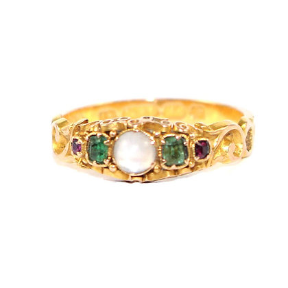 Victorian Moonstone Emerald Ring