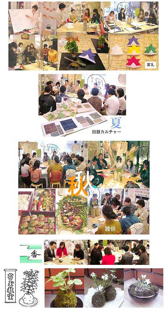 日本人教室_.jpg