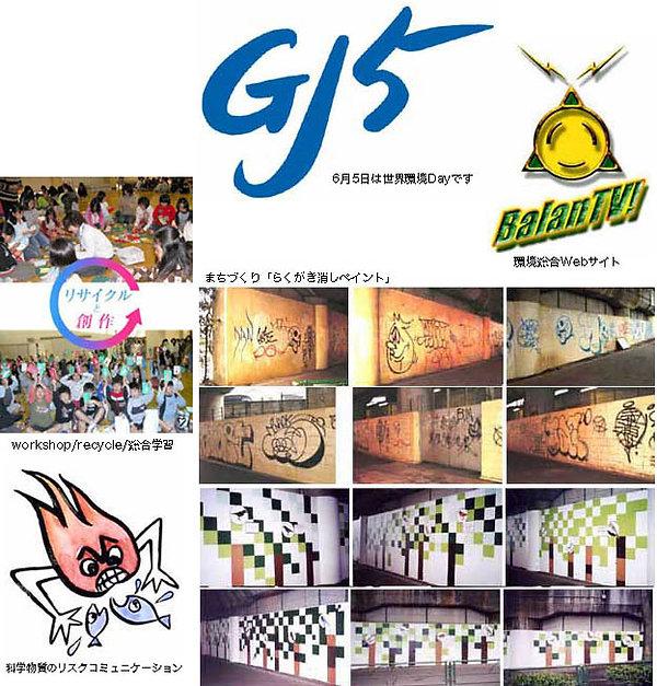 BalanTV_.jpg