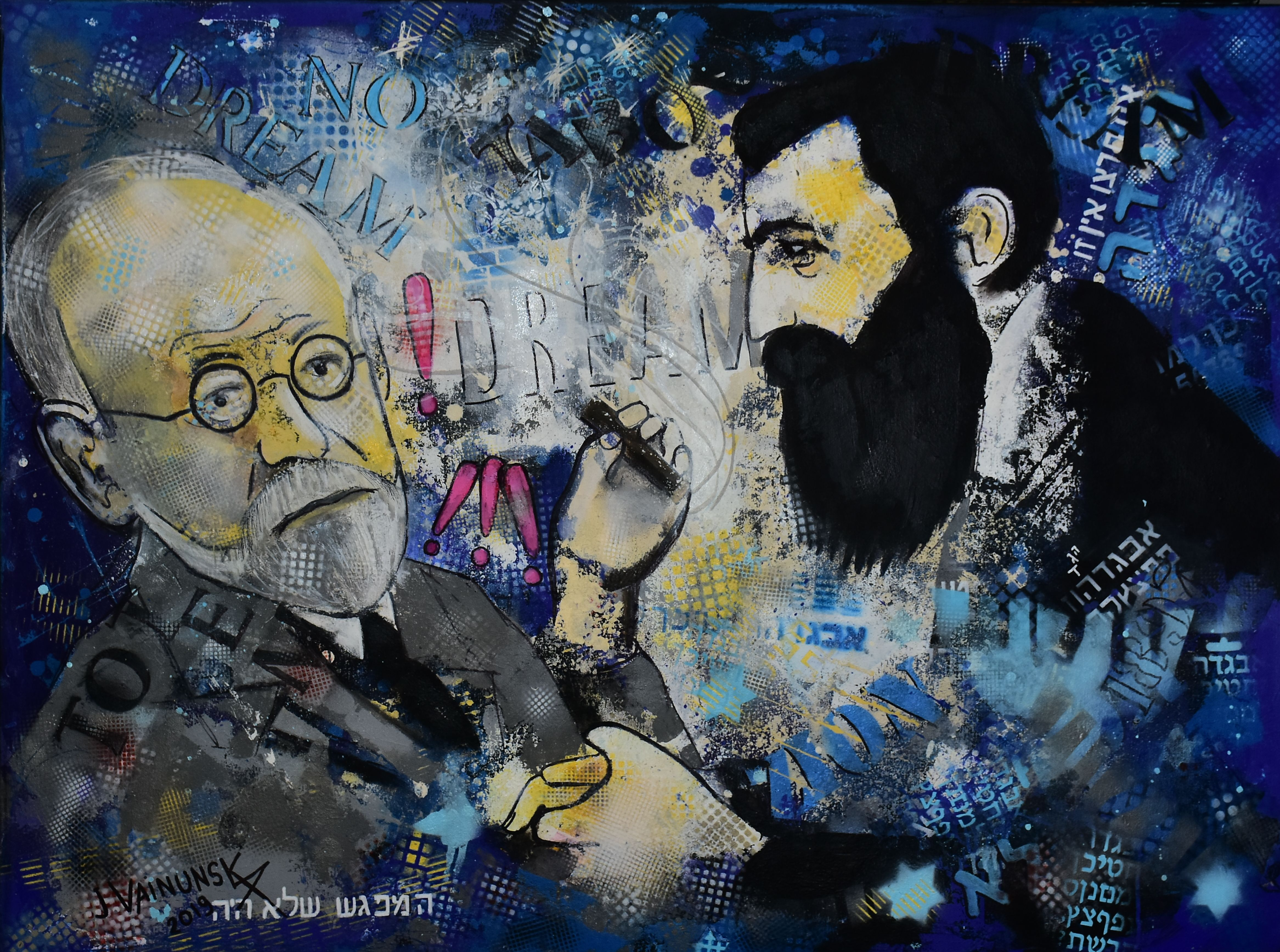 FREUD & HERZL ''One street at a time, Be