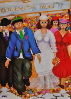 Jewish wedding (Chuppah) Acrylic on canv