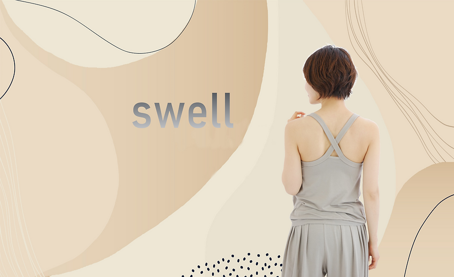 swell画像.png