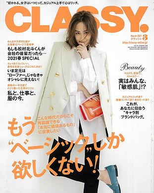 CLASSY_2021-03_hyoshi.jpg