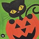 Halloween K itty - Kids.jpg