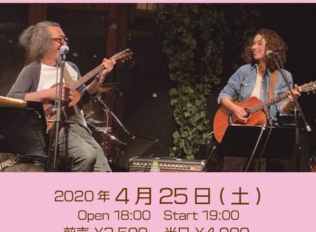 【2020/04/25】Yammy*と有山じゅんじ at 大阪・高槻 Hideaway
