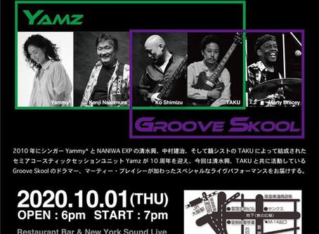 Yamz / Groove Skool(50名限定)@大阪ロイヤルホース