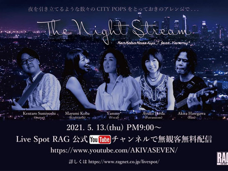 「The Night Stream」 by KenKobaHassAyu⤴︎ feat.Yammy*