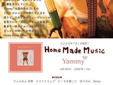 リリース日決定!【Home Made Music】