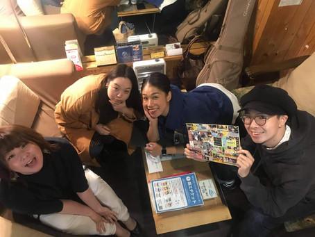 『花田えみ音楽博覧会2020/Yammy* sings Yuming』~live spot RAG Happy 14days~