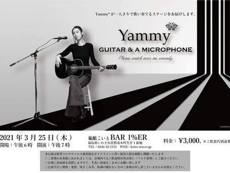 Yammy* GUITAR & A MICROPHONE @旅館こいと BAR 1%ER