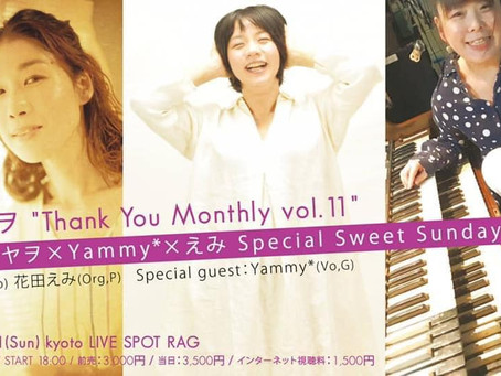 """【Guest出演】アヤヲ""""Thank You Monthly vol.11""""アヤヲ×Yammy*×えみ Special Sweet Sunday♡"""