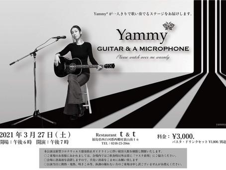 Yammy* GUITAR & A MICROPHONE @Restaurant t & t