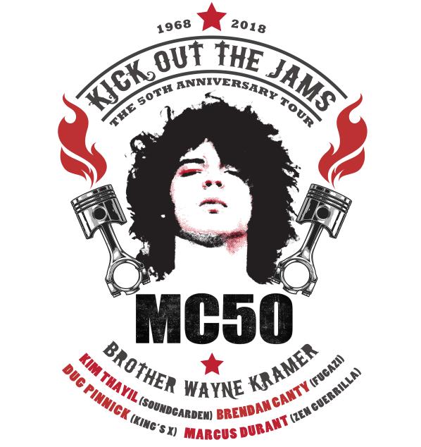 MC5, Soundgarden