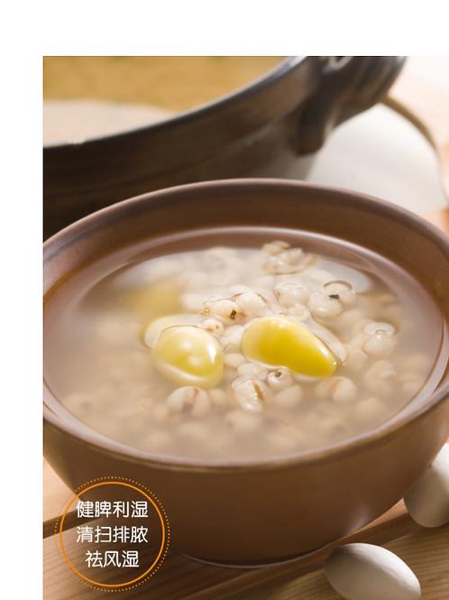 白果薏仁汤 (2份)