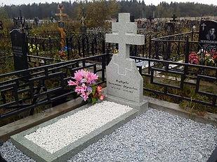 Блвгоустройство могилы