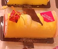 Bûche Exotique Citron Meringué.png