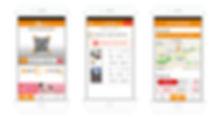 셀픽 모바일 앱 예시화면