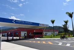 Cancelado processo seletivo do Hospital Dr. Ernesto Che Guevara em Maricá