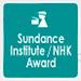 sundance-nhk_logo.png