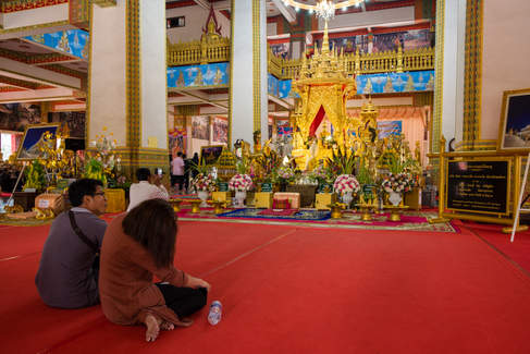 Świątynia Wat Nong Waeng, Khon Kaen, Tajlandia
