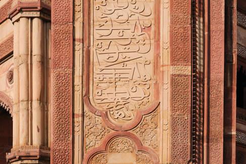 Zdobienia ścian Fatehpur Sikri
