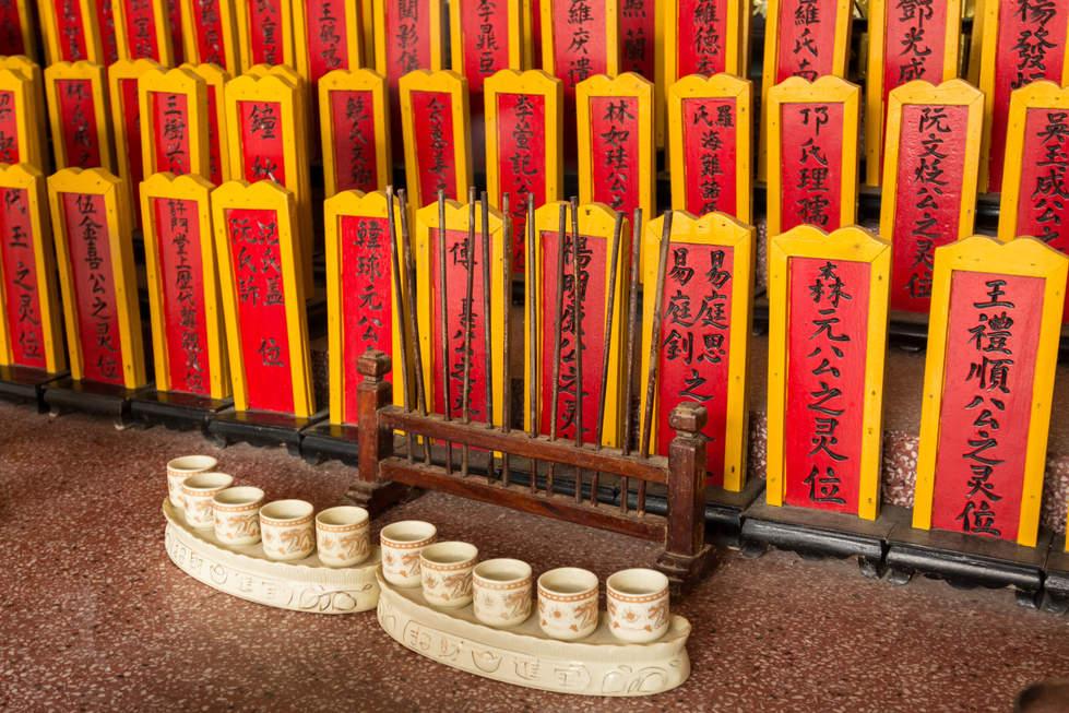 tabliczki w świątyni, Hoi An