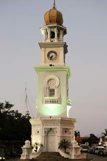Wieża zegarowa w Georgetown