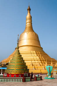 Shwemawdaw Pagoda, Bago, Myanmar