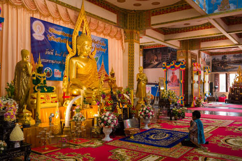 Świątynia Wat Nong Waeng