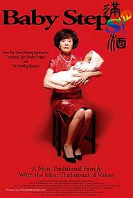 baby-steps-movie-poster.jpg