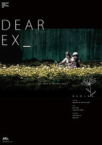 Dear EX.jpg