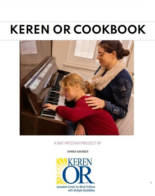 The Keren Or Cookbook created by Amira Wainer