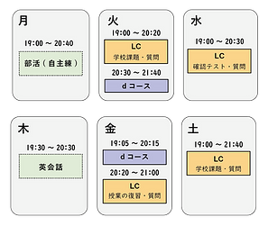 dコース 例 スマホ_アートボード 1-02.png
