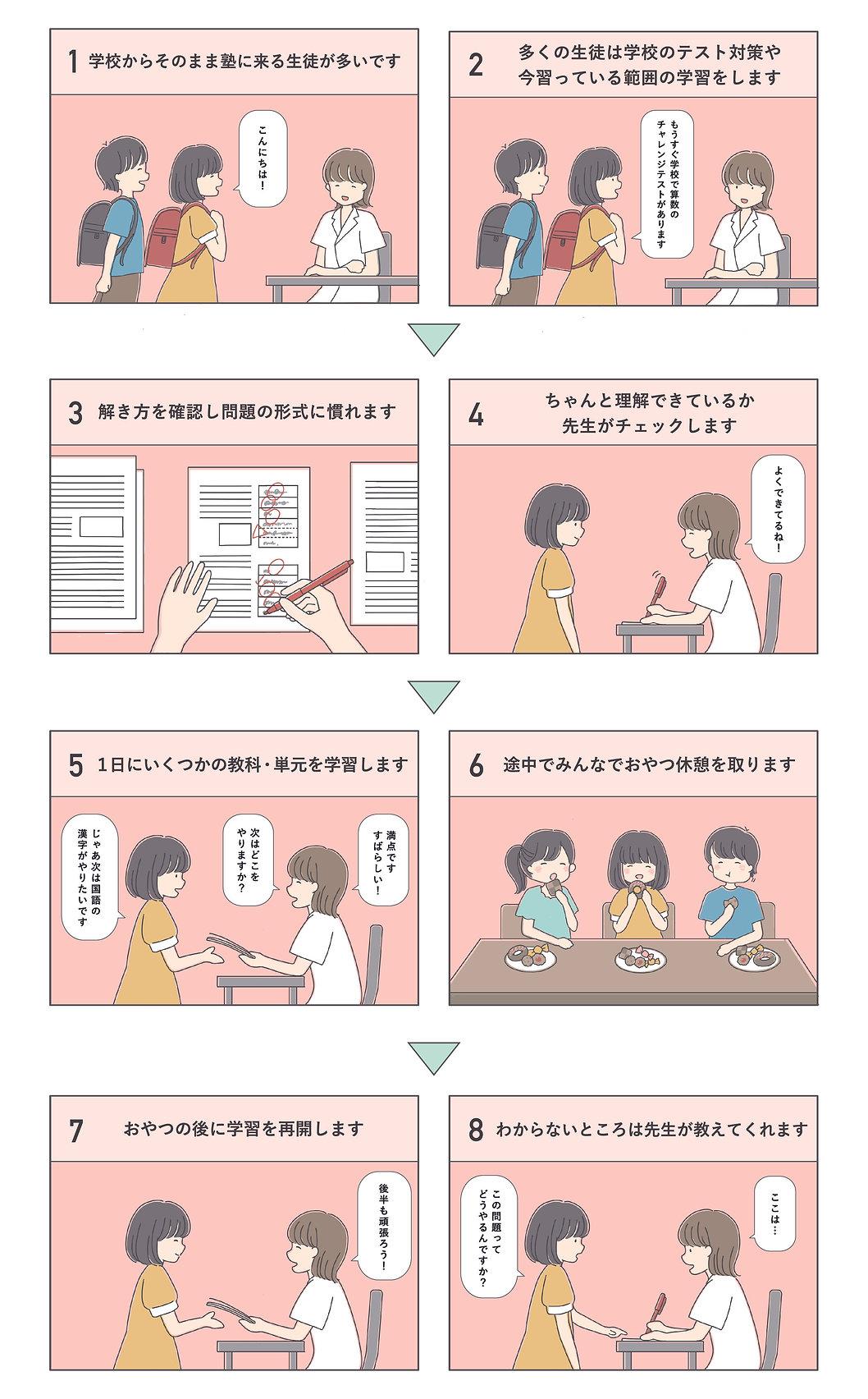 かんトレJr..jpg