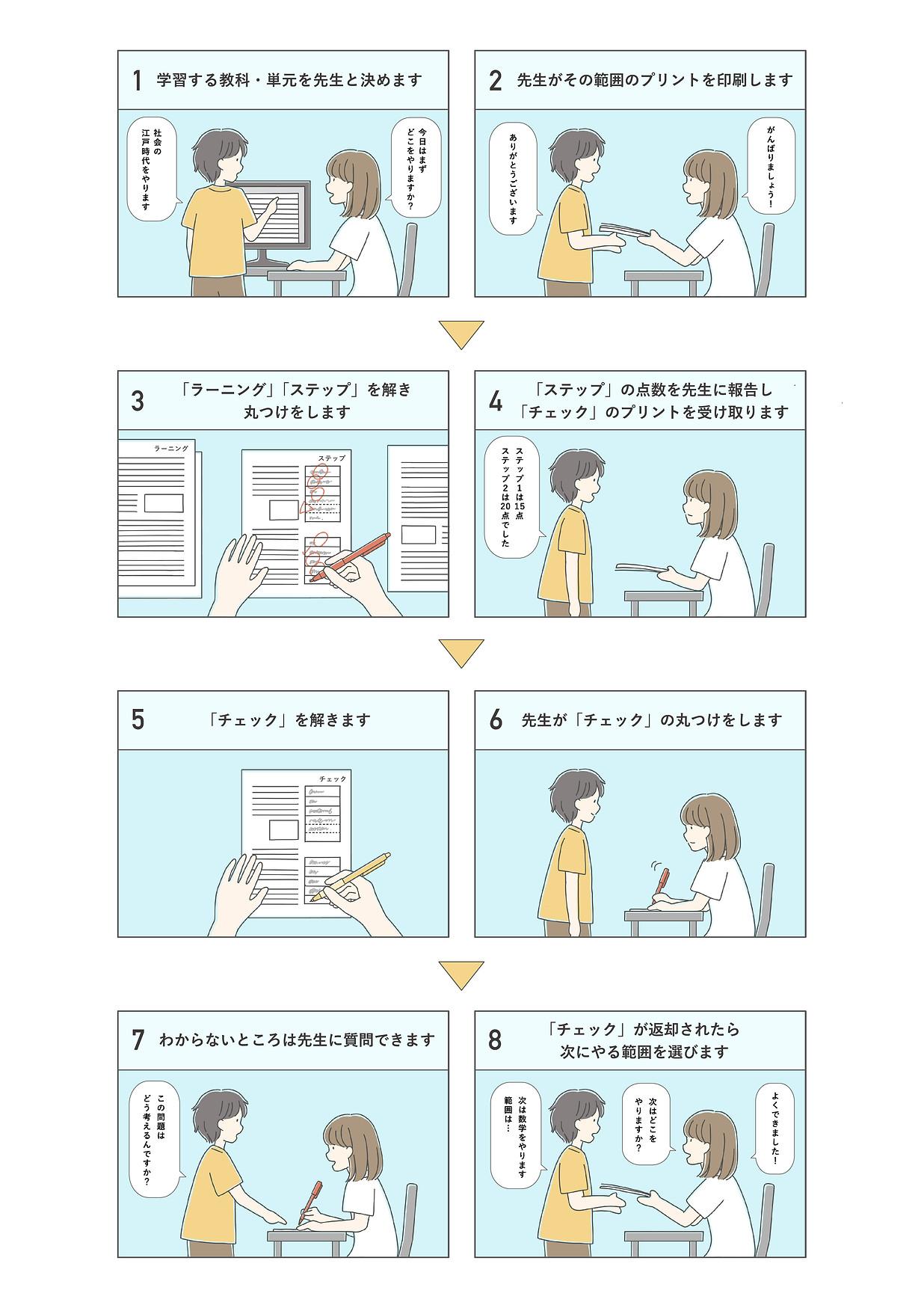 漫画修正版 _アートボード 1.jpg