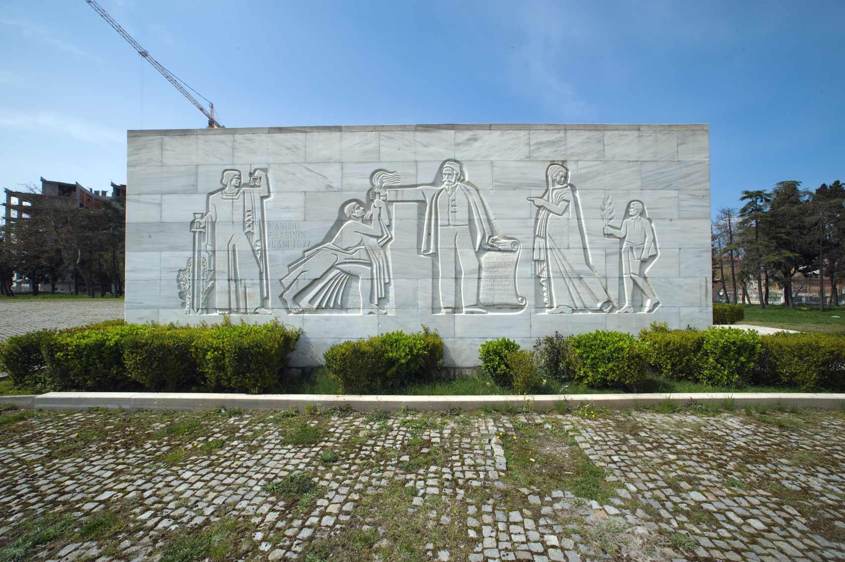1984-Mithat-Paşa-Çağlayan-Anıtı