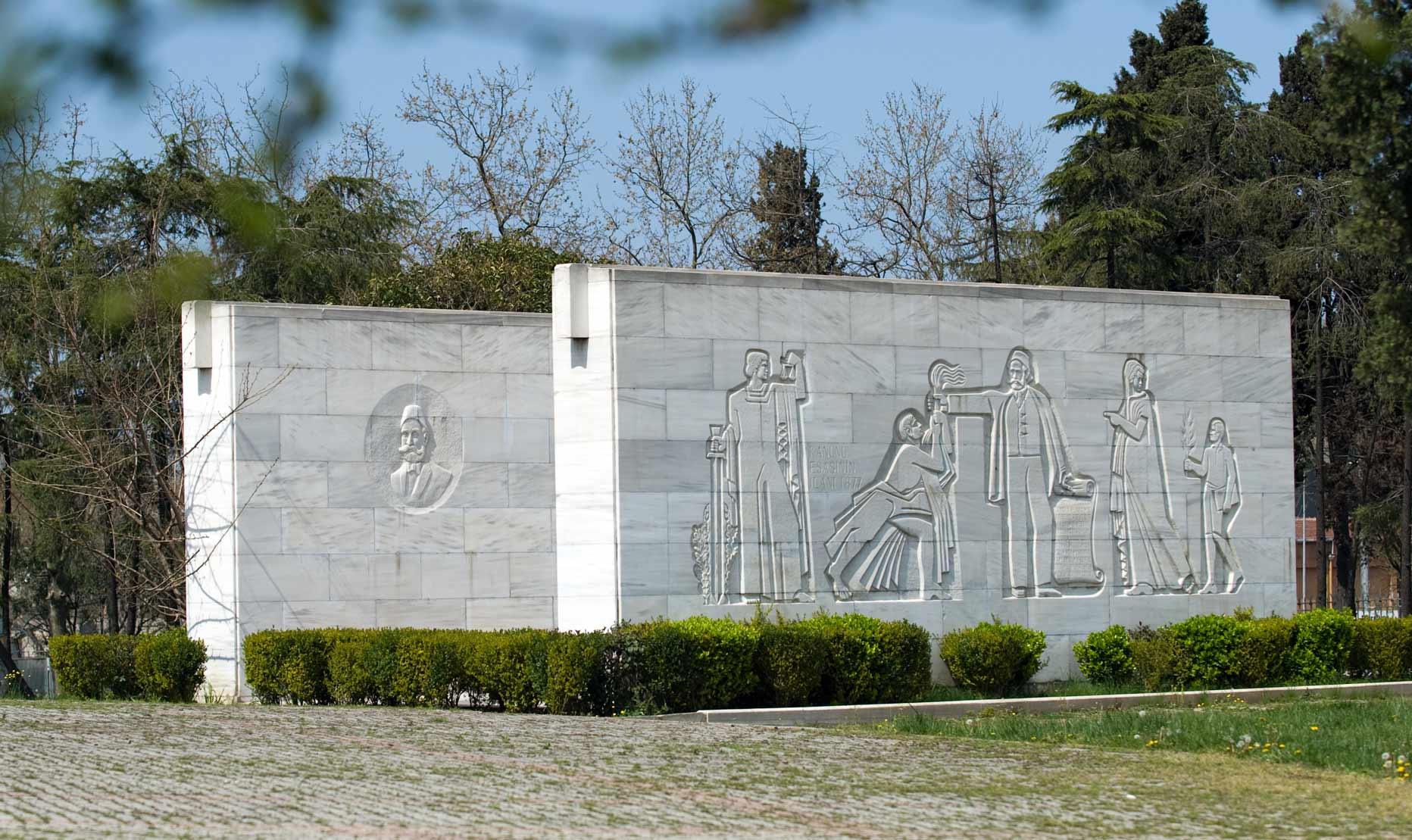 1984-Mithat-Paşa-Çağlayan-Anıtı_2