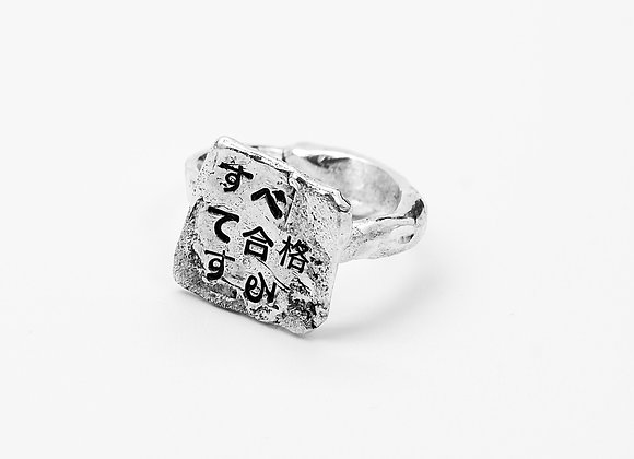 The Lucky Words Ring